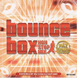BOUNCE BOX vol.2