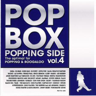 POP BOX Vol.4