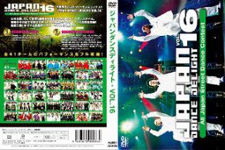 JAPAN DANCE DELIGHT VOL.16