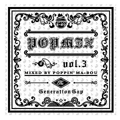 POP MIX VOL,3 / DJ まーボウ