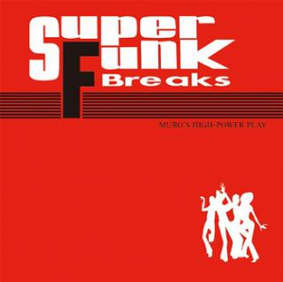 SUPER FUNK BREAKS(赤)
