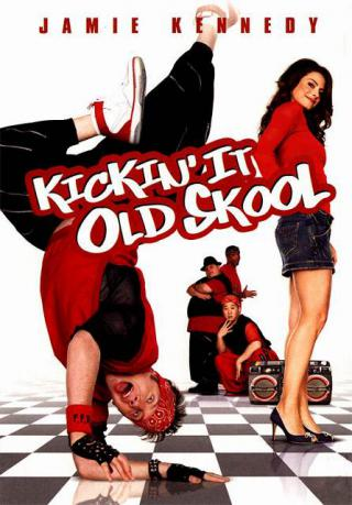 KICKIN IT OLD SCHOOL Movie / U.S.A.ver