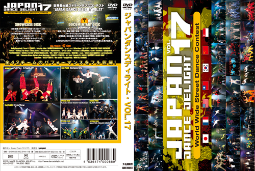 JAPAN DANCE DELIGHT VOL.17 取り扱い(販売)…